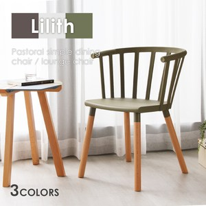 【FRANCO】莉麗思田園風簡約(餐椅 休閒椅)綠色