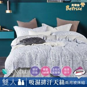 【Betrise落葉賦】雙人-3M專利天絲吸濕排汗四件式兩用被床包組
