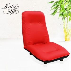 【KOTAS】奈哲爾休閒滑行滾輪和室椅 紅