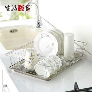 【生活采家】台灣製304不鏽鋼廚房加大款碗盤陳列瀝水架#27259