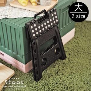 水玉點點休閒摺合椅(大) 完美主義 Z0062黑
