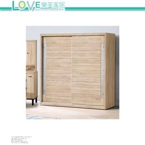 【LOVE 樂芙】歐都納6尺衣櫥