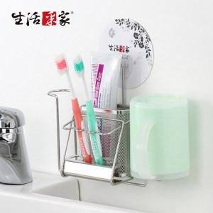 樂貼系列台灣製304不鏽鋼浴室用雙杯牙刷架(#27217)