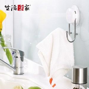 【生活采家】GarBath吸盤系列廚房萬用雙掛勾 2入組(#99232)