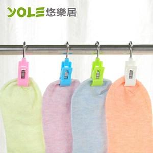 【YOLE悠樂居】日式多功能不鏽鋼吊夾掛勾-藍色(12入)
