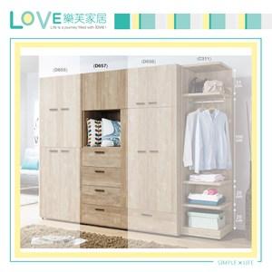 【LOVE樂芙】瓦里斯本2尺四抽衣櫥