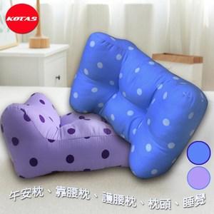 【KOTAS】午安枕、靠腰枕人體工學靠腰枕 (兩色)-藍