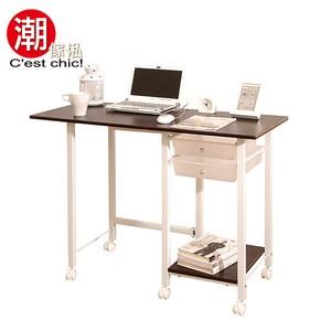 巴吉洛鍵盤螢幕架-胡桃+SOHO收納折疊桌-胡桃