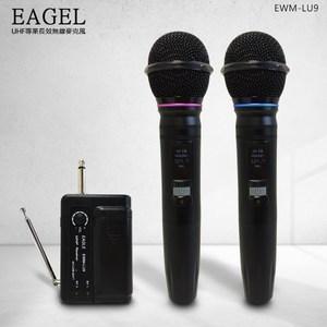 【EAGLE】專業級可充電無線麥克風組(長效鋰電版)EWM-LU9