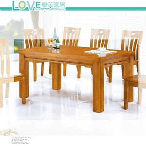 【LOVE 樂芙】實木餐桌