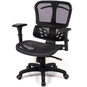 aaronation愛倫國度 蝴蝶全網頂級辦公椅/電腦椅