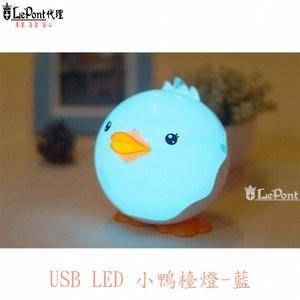 USB LED 小鴨檯燈-藍
