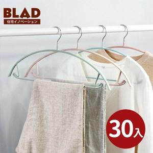 【BLAD】高質感加厚多功能防滑無痕毛衣衣架-超值30入組(北歐粉)北歐粉