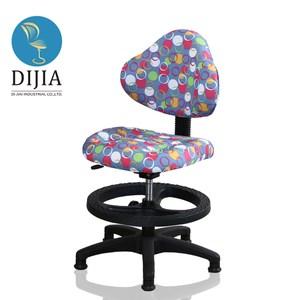 【DIJIA】3M防潑水航海王腳圈電腦椅/辦公椅(二色任選)藍