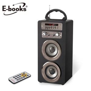 E-books D23 藍牙魔聲行動卡拉OK音箱附遙控器古銅