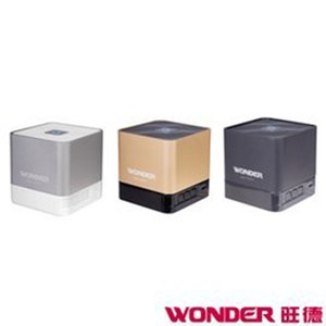 WONDER 旺德 無線藍芽攜帶型喇叭 WS-T002U (銀)