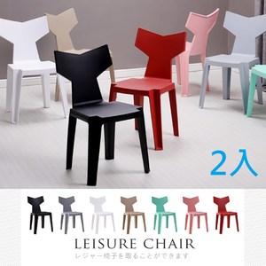 【家具+】2入組-Mods 美式風格摩登造型餐椅/休閒椅/戶外椅黑色-2