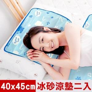 【奶油獅】雪花樂園-長效型冰砂冰涼墊/坐墊/枕墊40x45cm藍色二入