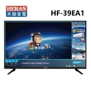 HERAN 禾聯 39吋 LED液晶顯示器+視訊盒 HF-39EA1