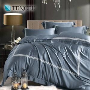 60支刺繡素色萊賽爾天絲兩用被床包組 時尚款極地藍(雙人)