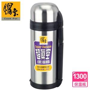 【鍋寶】超真空保溫瓶-1300cc(VB-1200QT)