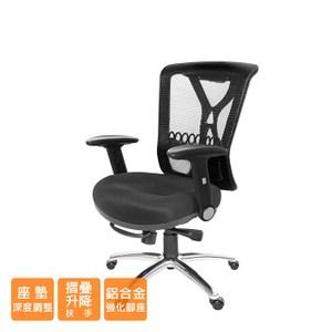 GXG 短背電腦椅 (摺疊扶手) TW-100 LU1#訂購備註顏色