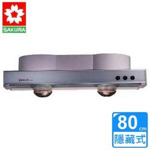 【櫻花】R-3501GL 隱藏式烤漆除油煙機(80CM)