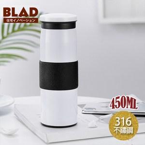 【BLAD】高級316不鏽鋼大容量長效保溫瓶480ml(贈杯套杯刷)白