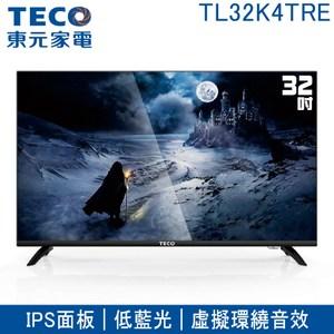 火速配★北區【TECO東元】32吋低藍光窄邊框液晶電視 TL32K4TRE