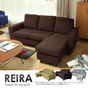 H&D Reira芮拉典藏L型沙發-咖啡色