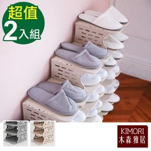 【木森雅居】KIMORI 百變組合創意收納12層鞋櫃杏色x2