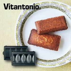 Vitantonio鬆餅機費南雪烤盤