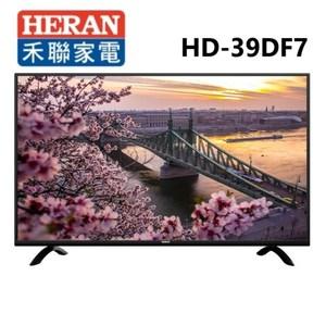 HERAN 禾聯 39吋 液晶顯示器+視訊盒 HD-39DF7