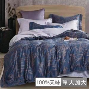 【貝兒居家寢飾生活館】頂級100%天絲鋪棉涼被床包組(望舒/單人)