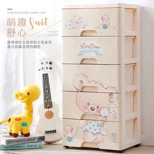 【收納+】38面寬-小熊抱抱五層玩具衣物收納櫃(DIY附鎖)-如圖