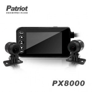 【愛國者】PX8000 前後1080P SONY感光元件機車行車紀錄器