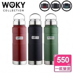 【WOKY沃廚】頂級316戶外高耐磨雙蓋真空保溫瓶550ml(3色)綠色