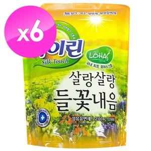 【韓國AK】環保衣物柔軟精(陽光花園) 2100mlX6入