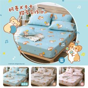 【柯基犬卡卡】精梳棉單人床包枕套二件組-歡樂派對(四色任選)粉3.5*6.2