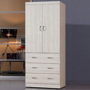 【YFS】畢維斯3x7衣櫃-80x60x203cm