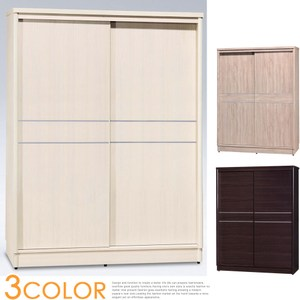 【Homelike】家意5x7滑門附鏡衣櫥(雪松色)