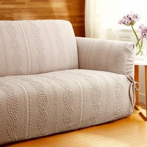 華爾彈性三人沙發便利套 米色