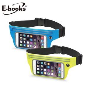 【2入組】E-books N63 觸控式機能運動腰包藍色1入、黃色1入