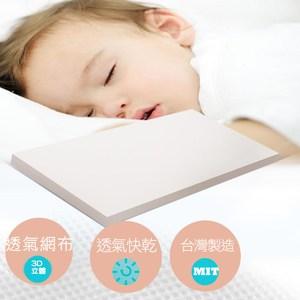 【KOTAS】寶寶3D透氣排汗嬰兒床墊-白單人