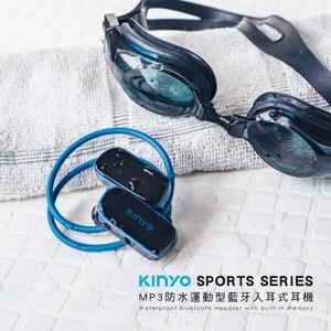 [特價]【KINYO】MP3防水運動型藍牙耳機(BTE3970)