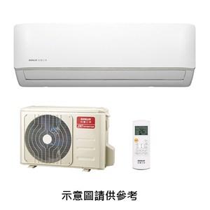 三洋3坪變頻冷暖分離式冷氣SAE-V22HF/SAC-V22HF時尚型