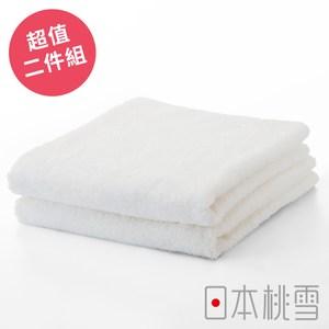 日本桃雪【居家毛巾】超值兩件組 白色