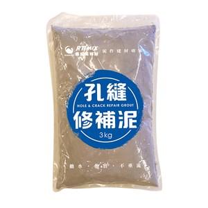 潤泰孔縫修補泥3kg