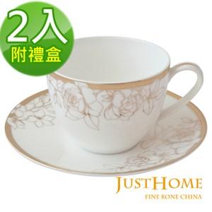 Just Home燦金玫瑰高級骨瓷2入咖啡杯盤組附禮盒