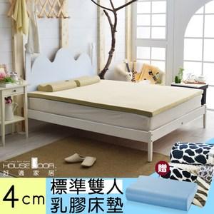 House Door 大和抗菌表布 4cm乳膠床墊全配組-雙人5尺璀璨金